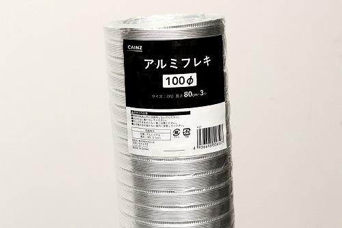 s-15rocket010