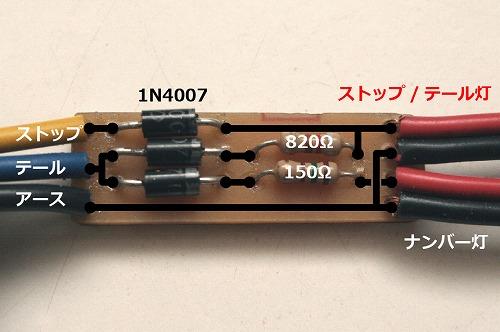 s-3xv_led212b