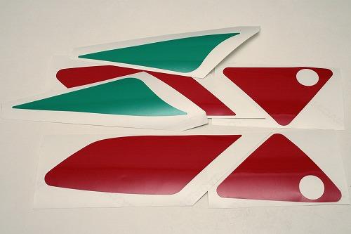 s-3xv_seat510