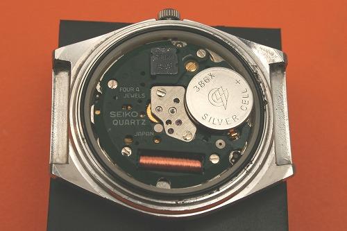 s-75kumi013
