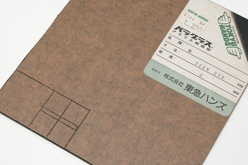 s-kikaidai001