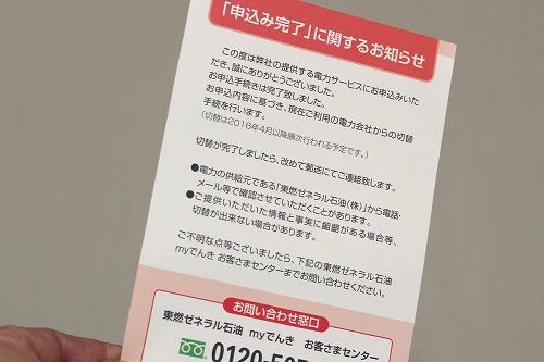 s-smart203