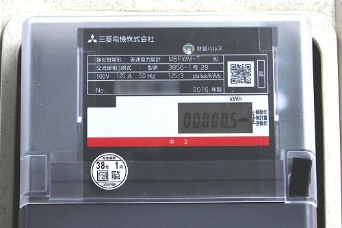 s-smart209