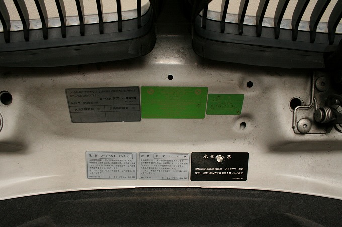 s-318i017