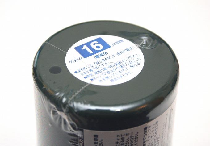 s-3512dengen011