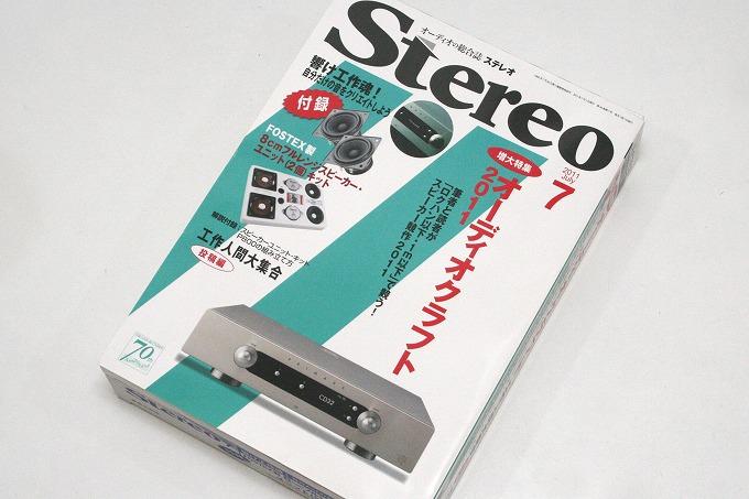 s-8sp002