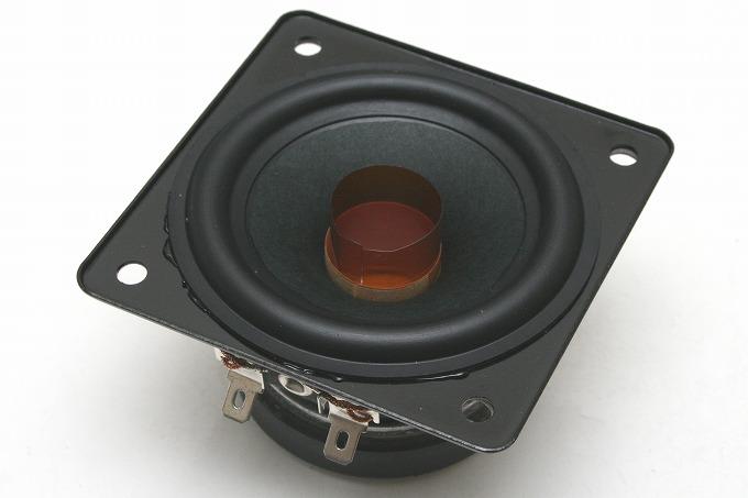 s-8sp020