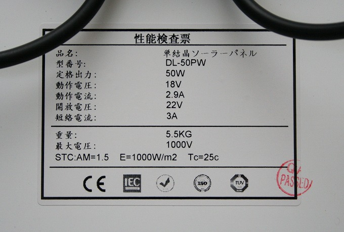 s-add50w201