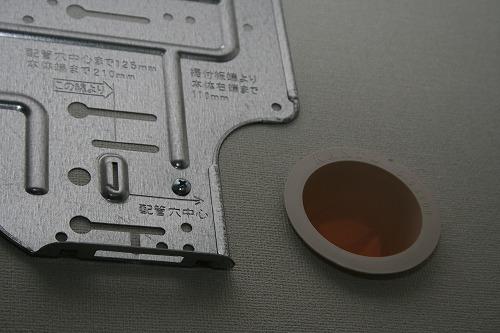s-aircon007