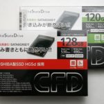 SSD交換とセキュアイレース