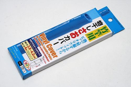 s-deckbrush013