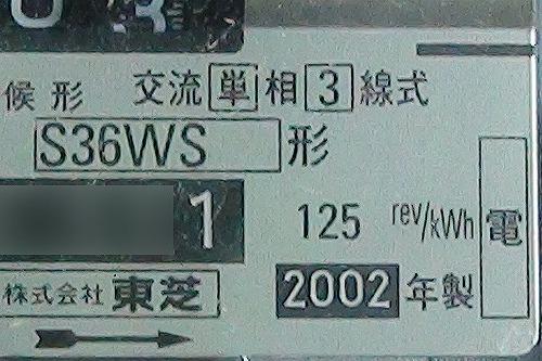 s-denryokukei002