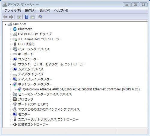 s-device15
