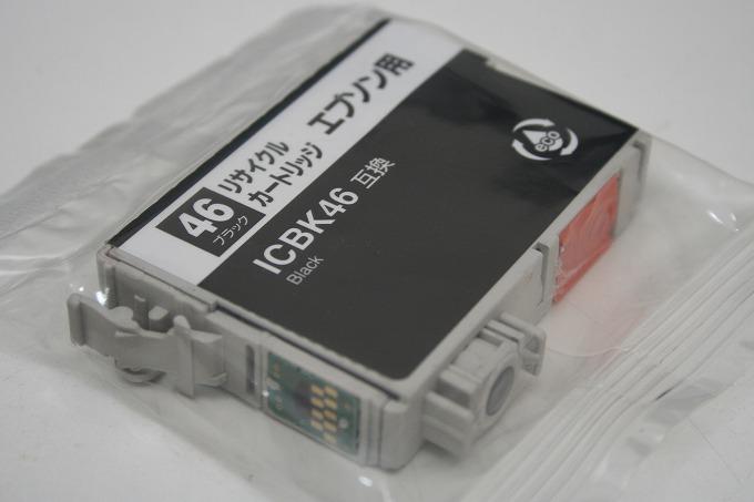 s-ink203