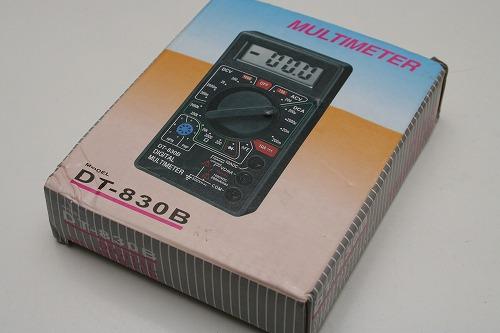 s-multimeter01