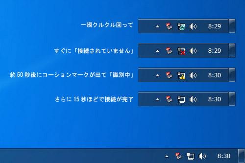 s-net_shikibetsu22
