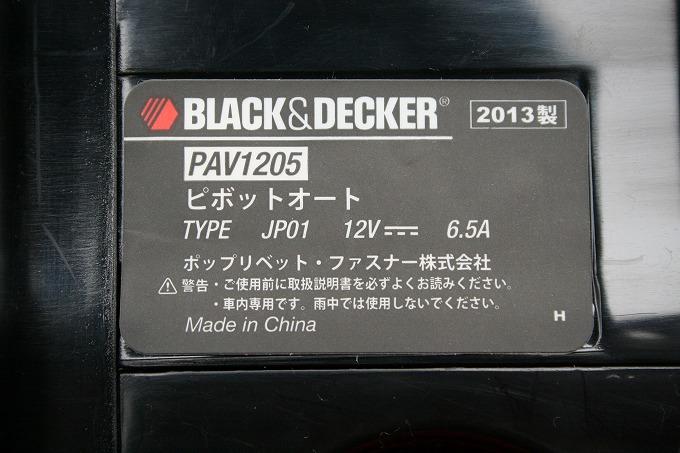 s-pav1205_08