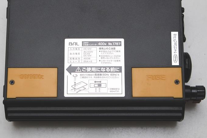 s-sinewave005