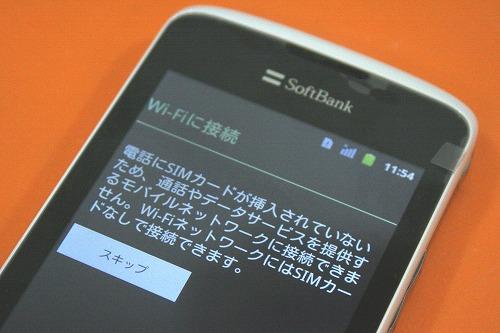 s-sma006