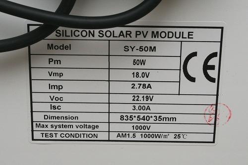 s-solar200w00