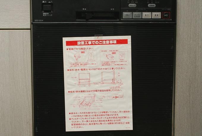 s-syokusen02