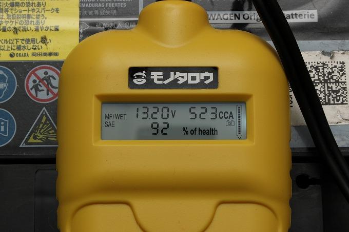 s-vt1503_003