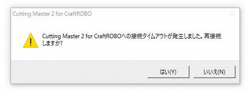 s-win10error006
