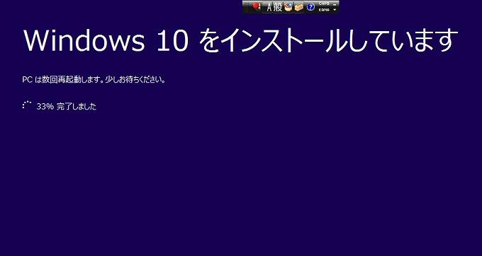 s-win10ug008
