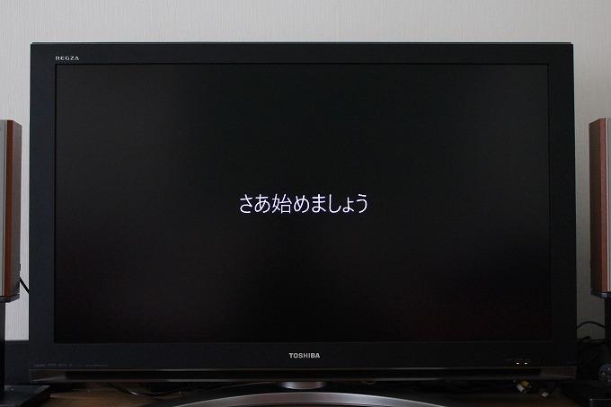 s-win10ug013