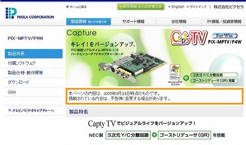 s-copy014