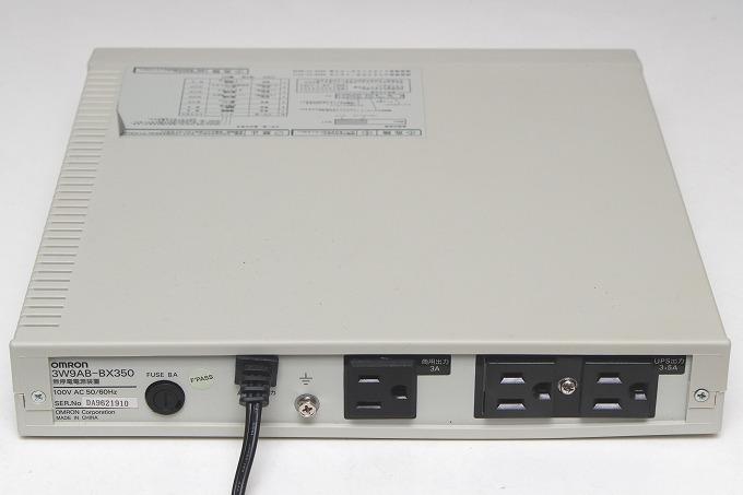 s-ups003