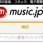 music.jpを使ってみた