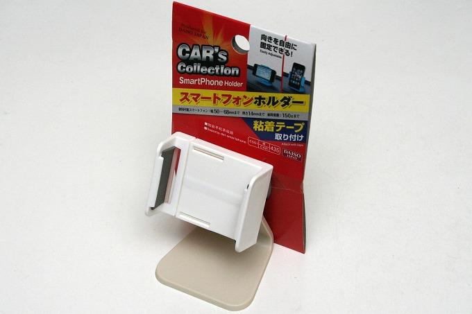 s-carsma206
