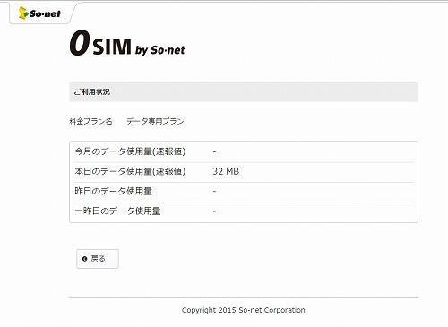 s-0sim019