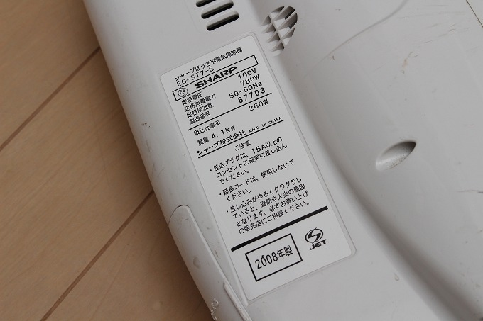 s-cleaner302