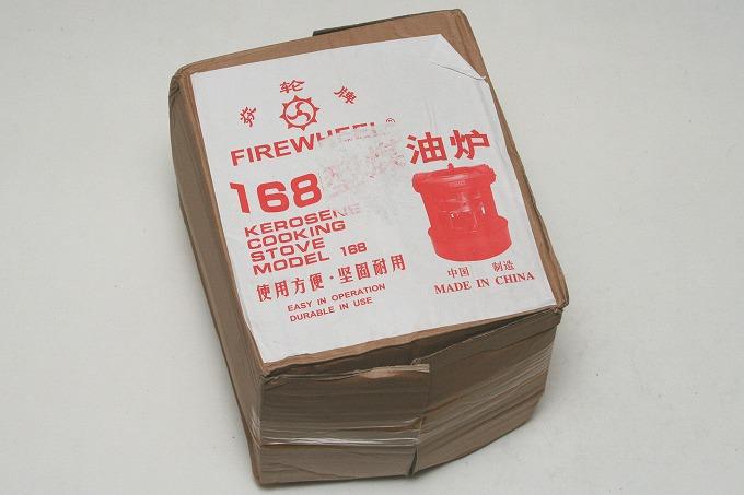 s-hongkongro002