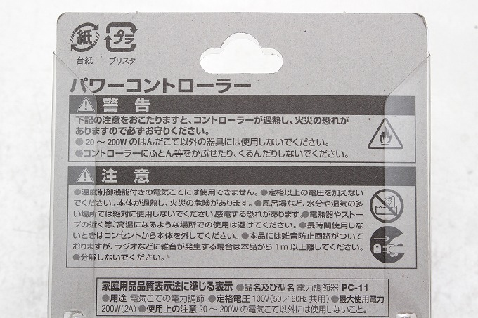 s-kotesaki004