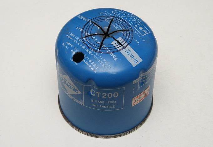 s-minilamp001