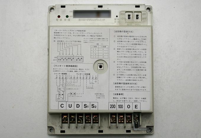 s-shutter309