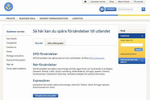 s-sweden001