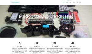 micromake01