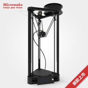 micromake_linear