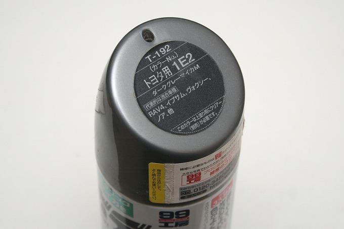 s-drivecam003