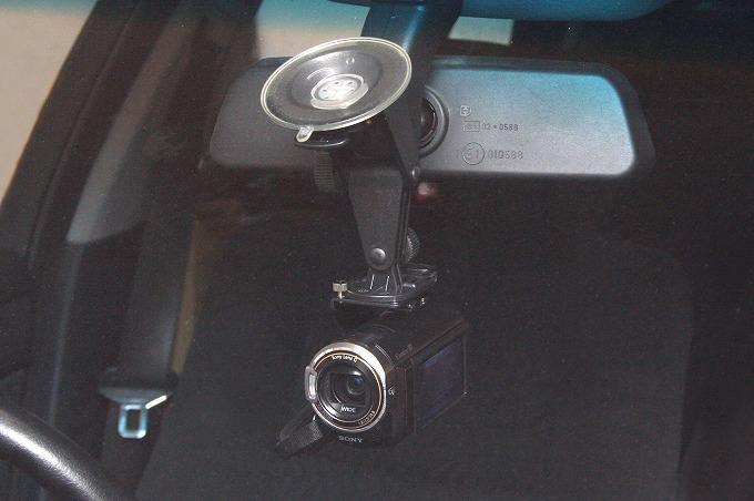 s-drivecam013
