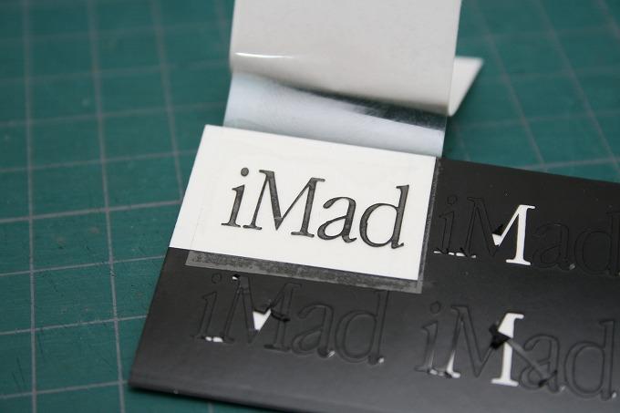 s-imad_tips002