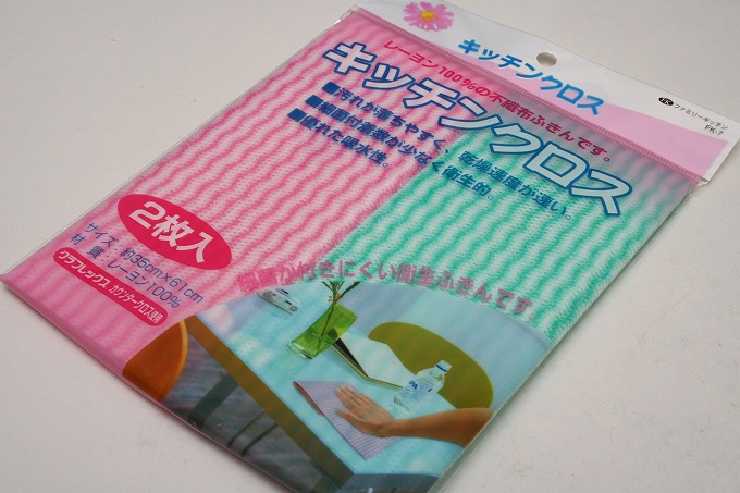 s-kashitsuki012