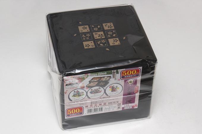 s-juubako001