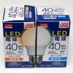 ダイソーLED電球を温白色に改造する