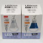 ダイソーで100円のLED電球型ライト